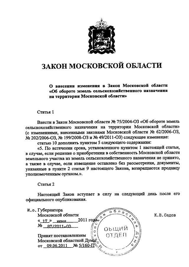 Калькулятор государственной пошлины Арбитражный суд