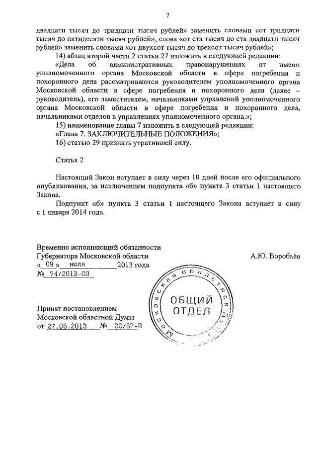 Иностранцы поневоле: отказавшиеся от российского гражданства